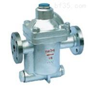 鐘型浮子式蒸汽疏水閥