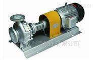 进口联轴式高温热油泵(欧美品牌)美国KHK