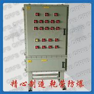 戶外移動式防爆檢修電源箱 控制開關配電箱