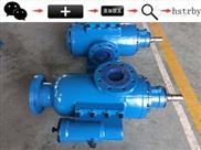 HSND80-46knoll螺杆泵