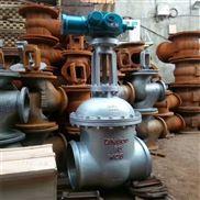 供應 Z941H-16C DN80 電動鑄鋼蒸汽法蘭閘閥