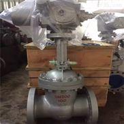 Z941H-16C DN25 电动铸钢闸阀 矿用闸阀
