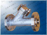 GL41H-320P不銹鋼法蘭式Y型過濾器