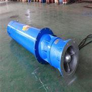 天津高压大型潜水泵