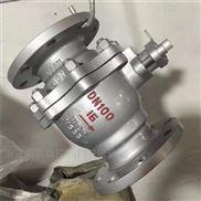 永嘉供应 铸钢天然气球阀 Q41F-16C DN20