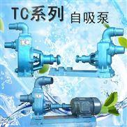 4寸自吸泵园林灌溉抽水泵
