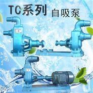 佛山水泵南亚牌自吸泵4寸河道抽水泵