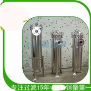 顶入袋式过滤器油水分离器