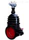 Z942W電動煤氣閘閥