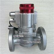 歐好電磁閥AF01B-DN40A消防電磁閥 AF01B-DN50A防爆電磁閥