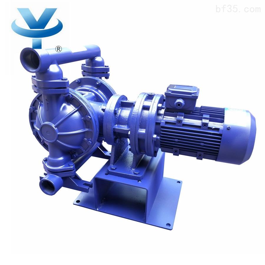 铝合金电动隔膜泵
