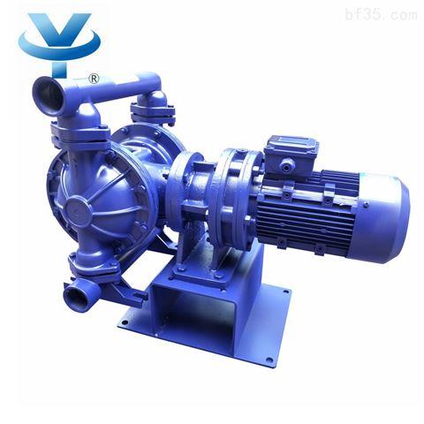 鋁合金電動隔膜泵