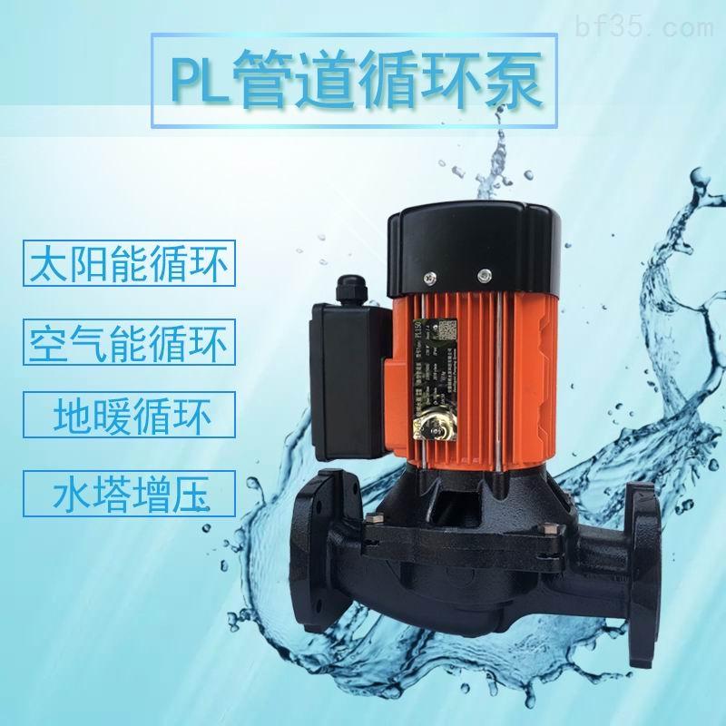家庭用水增压热水循环泵