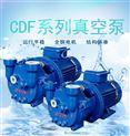 工业用真空抽气泵卧式水环真空泵