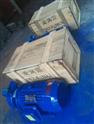 W單級直連旋渦泵