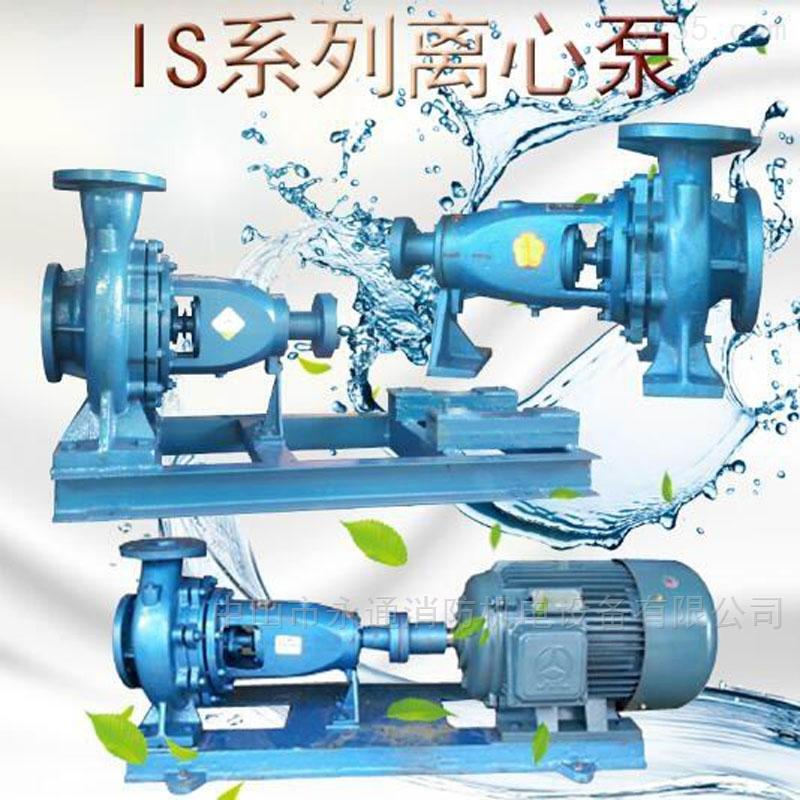 单级卧式离心泵喷灌加压用清水泵