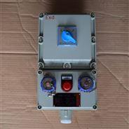 非标铝合金压铸防爆断路器