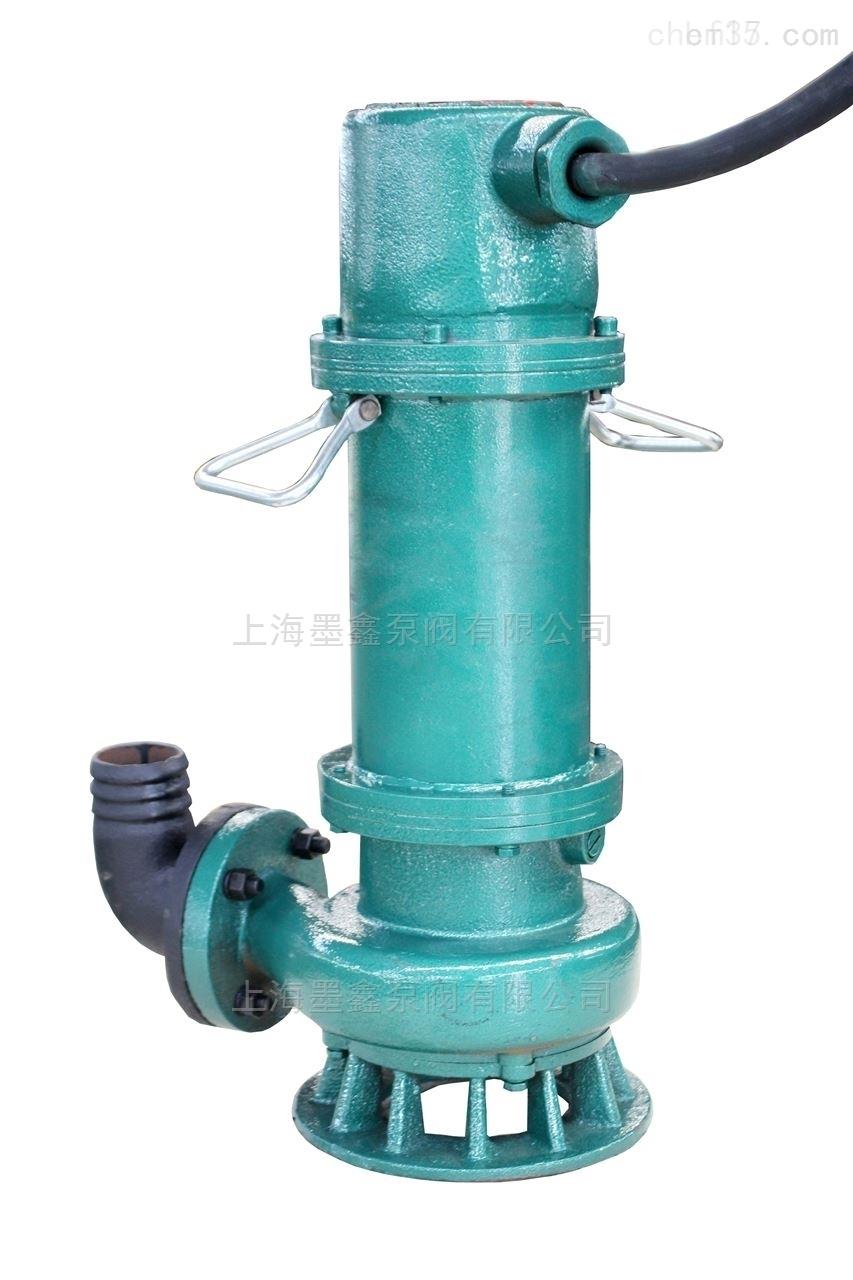 矿用防爆潜水排沙排污泵