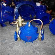 昆明供應 200X-16C 鑄鋼減壓閥 DN25