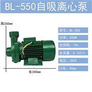 广州水泵厂卧式增压泵