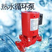 小型太阳能热水循环泵立式管道泵