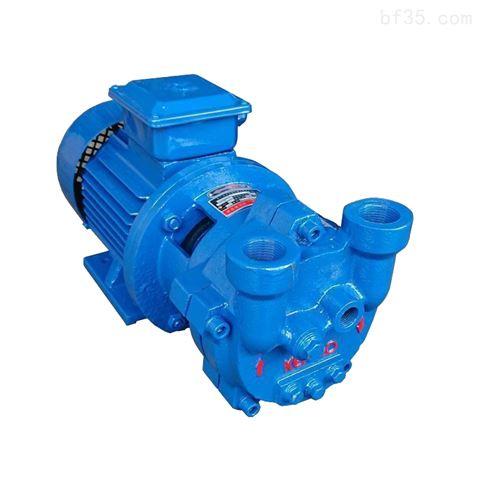 3KW卧式抽气泵肯富来液环真空泵