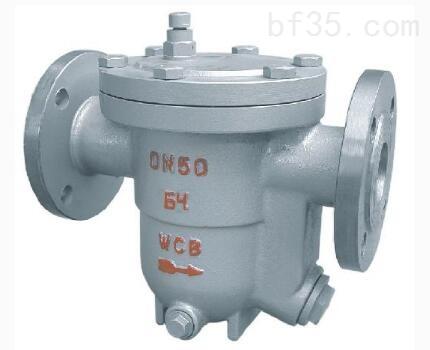 上海冠龍自由浮球式蒸汽疏水閥