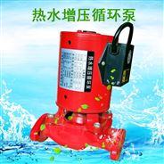 新西山太陽能熱水器小型管道增壓泵