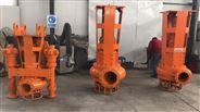 挖機新型高耐磨抽沙泵設備