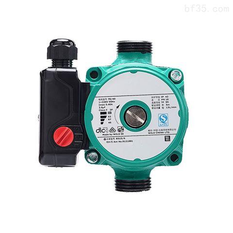 微型低噪音地暖系统循环水泵