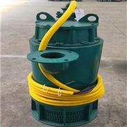 隔爆型排沙潜水电泵 型号齐全