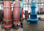 大濃度電動吸砂泵 潛水清淤泵 電動抽沙泵