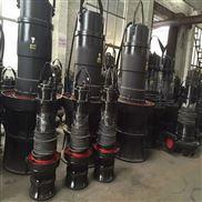 立式安装潜水轴流泵