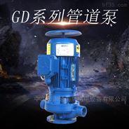 1寸立式离心泵1HP管道泵