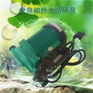太阳能热水增压泵低噪音离心家用泵