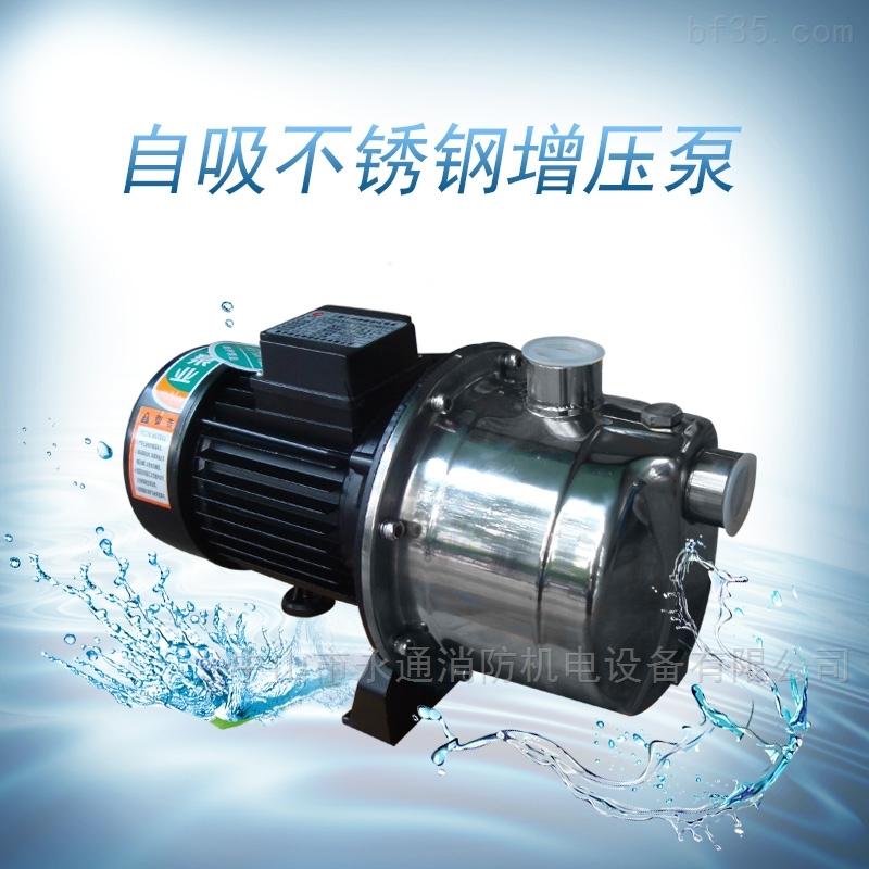 1寸小型三相自吸清水增壓泵