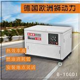 欧洲狮10千瓦静音汽油发电机电压稳定