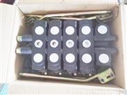 液压多路换向阀四联DL202M030-d20L 压块机