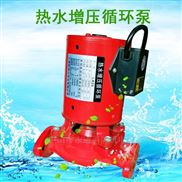 園藝灌溉系統循環增壓泵微型管道泵