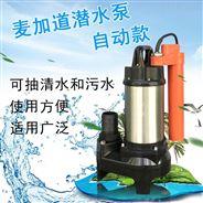 水產養殖潛水泵全自動地下室排水泵