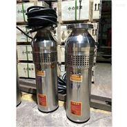 液下排污泵長軸液下泵不銹鋼鋼廠廢水泵