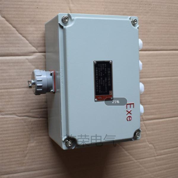 带密封电缆接头防爆接线箱