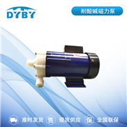 厂家批发直销MP-204磁力泵效率高 直销划算