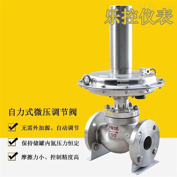 乙醇甲醇罐區氮封裝置閥