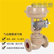 ZJHP-16K气动比例蒸汽调节阀