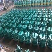 宇成生產FQW15-100/K礦用風動潛水泵