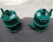 FWB30-80透平涡轮式气动水泵山东宇成厂家