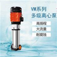 颐博380V热水锅炉高压立式多级离心泵