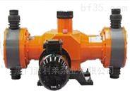 進口對置式隔膜計量泵(歐美知名品牌)