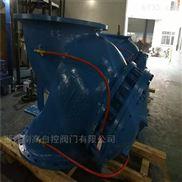 铸钢 过滤活塞式遥控浮球阀 YQ98003型 DN65